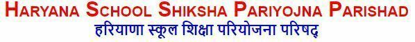 Haryana School Shiksha Assistant Manager Recruitment 2019 - 575 Posts