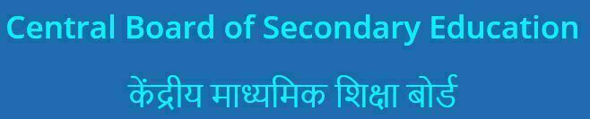 CBSE Result 2019 of 10th 12th Board Examination