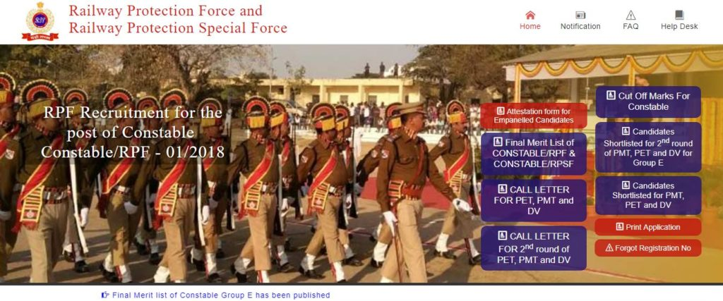 RPF Constable Final Merit List 2019 Out for SI Post - Sarkari Result 2019