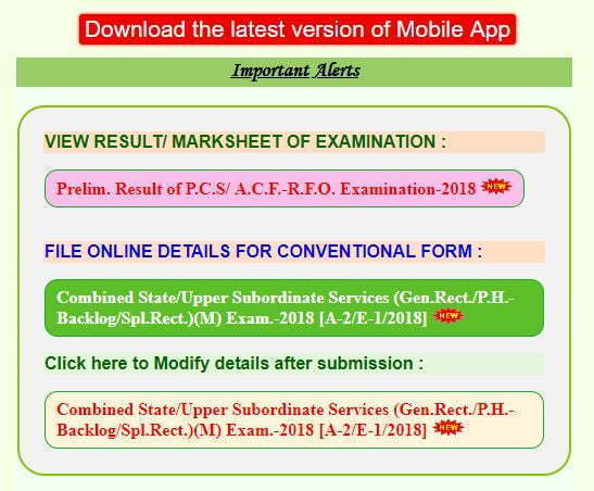 UPPSC PCS Pre Exam Result 2018 official website uppsc.up.nic.in