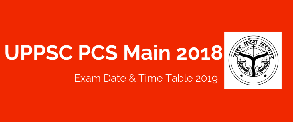 UPPSC PCS Main Exam Date