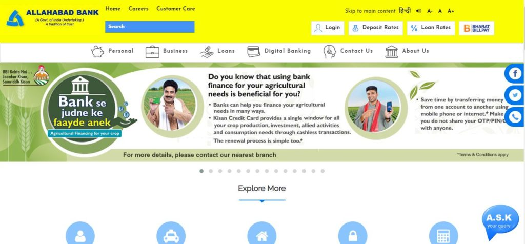 Allahabad Bank SO Admit Card 2019 1 Allahabad Bank SO Admit Card 2019