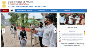 Assam Teacher Recruitment 2020