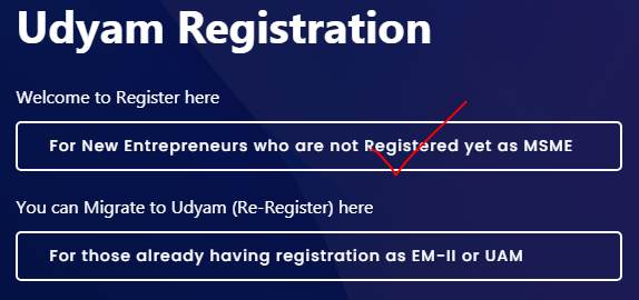 step 1 udyog aadhar registration