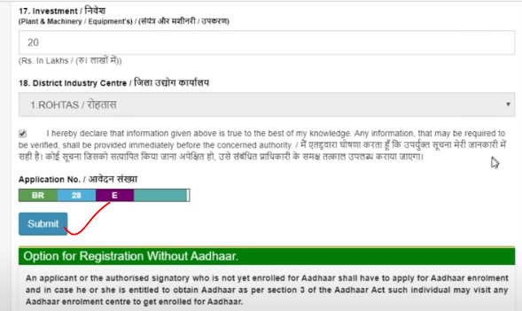 step 5 udyog aadhar registration