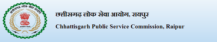 CGPSC Mains Admit Card 2020 - State Service
