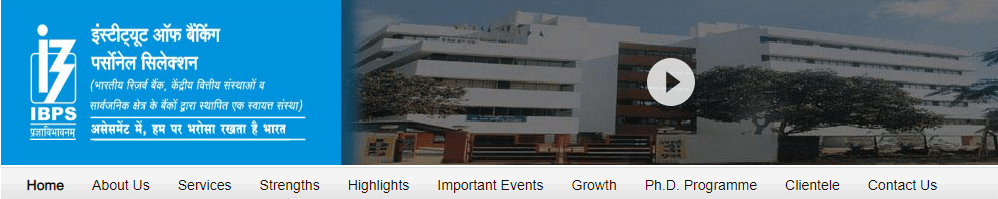 IBPS RRB Officer Scale 2, Scale 3 Admit Card 2020
